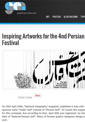 www.graphicart-news.com